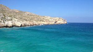 Mallorca - Cala San Vincente 1